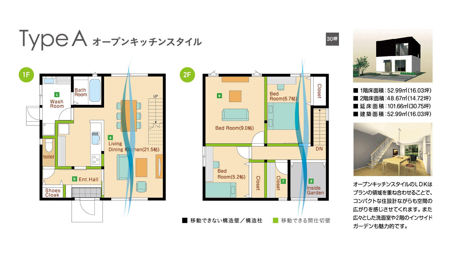 1120_onescubo_plan-02.jpg