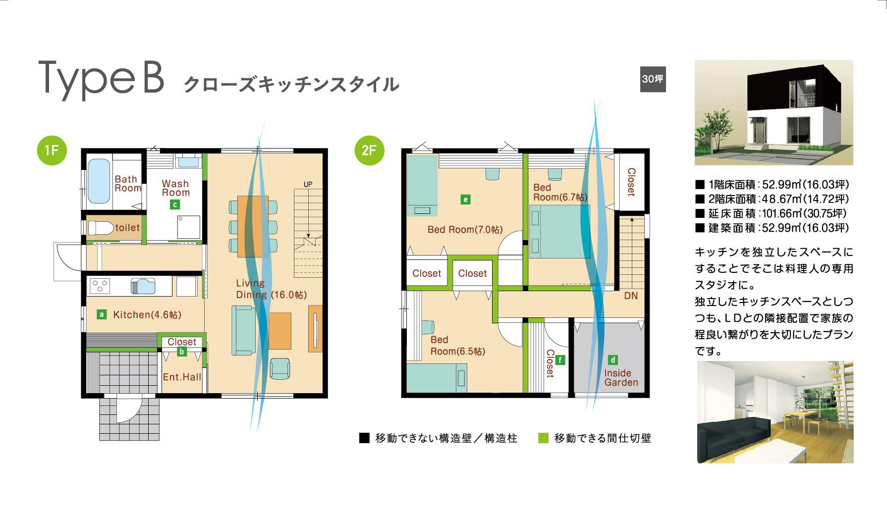 1120_onescubo_plan-03.jpg