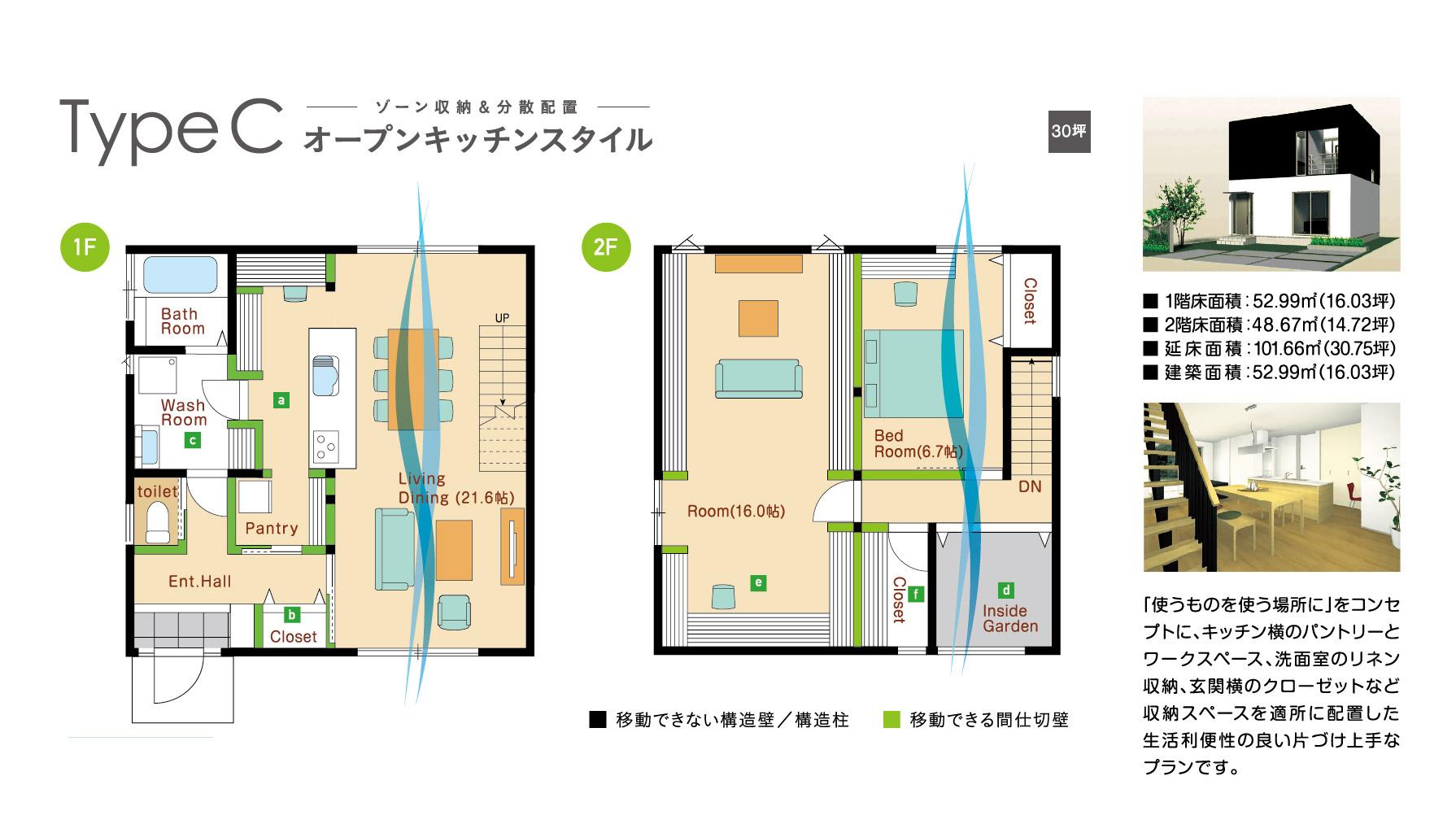 1120_onescubo_plan-04.jpg