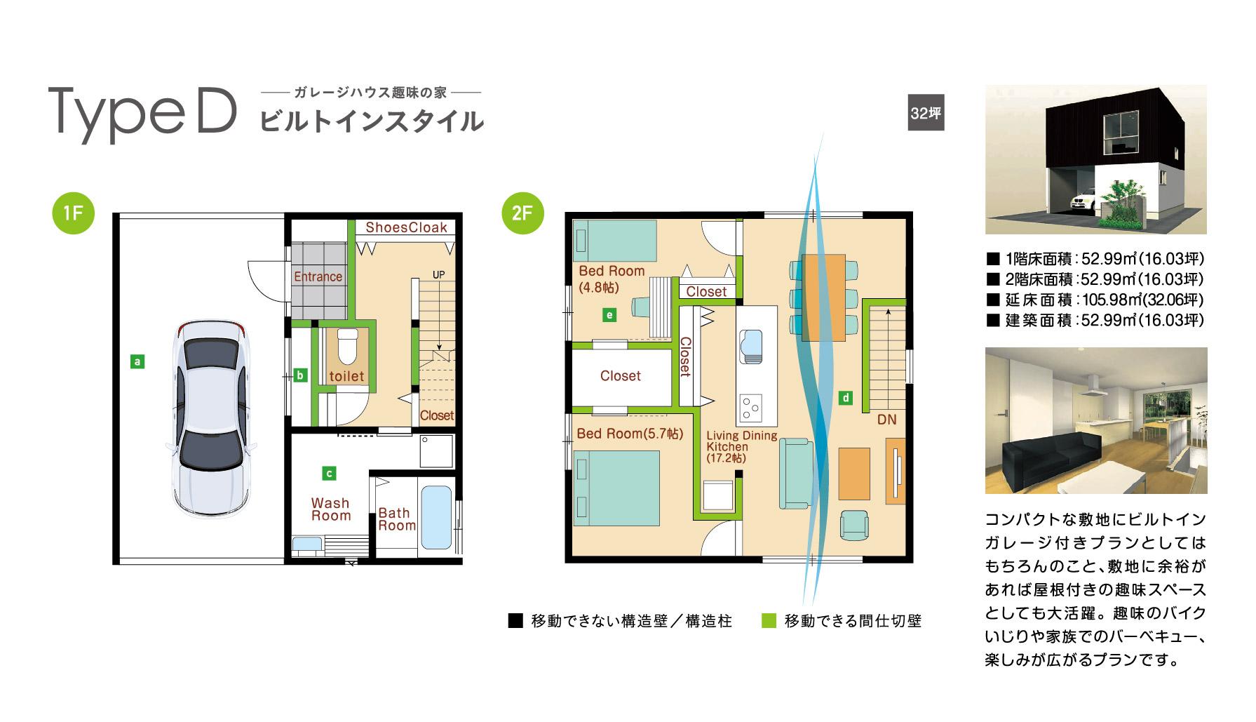 1120_onescubo_plan-05.jpg