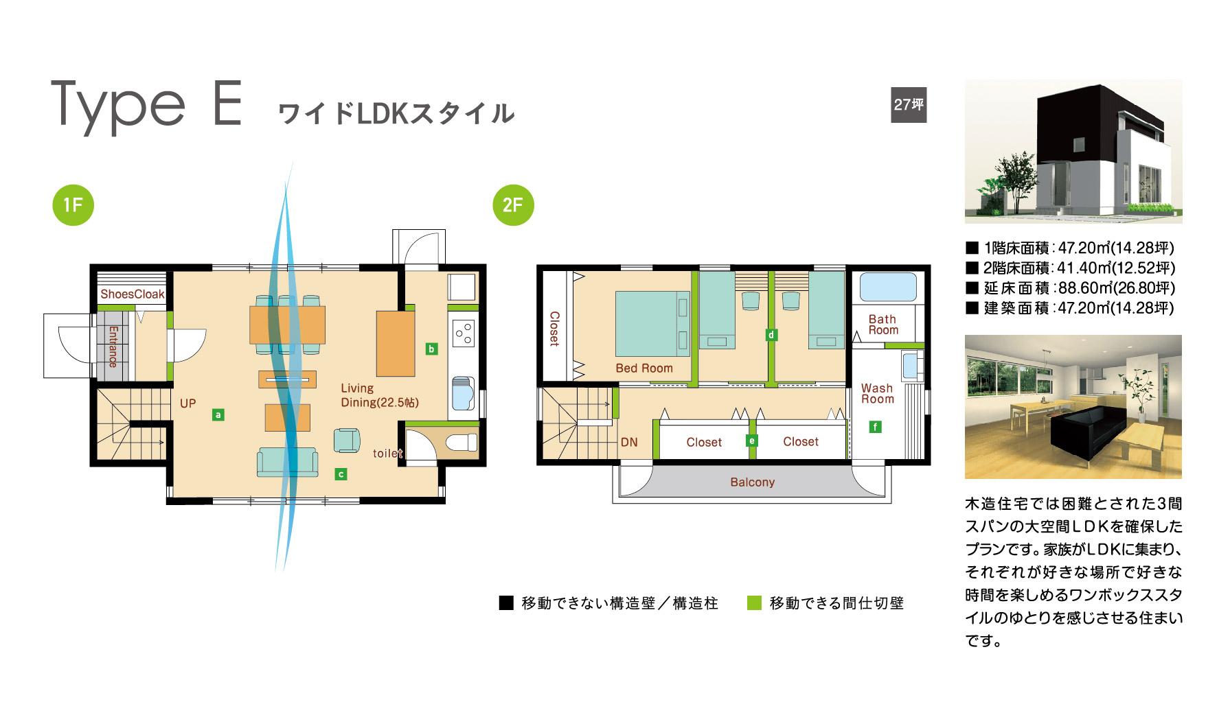 1120_onescubo_plan-06.jpg