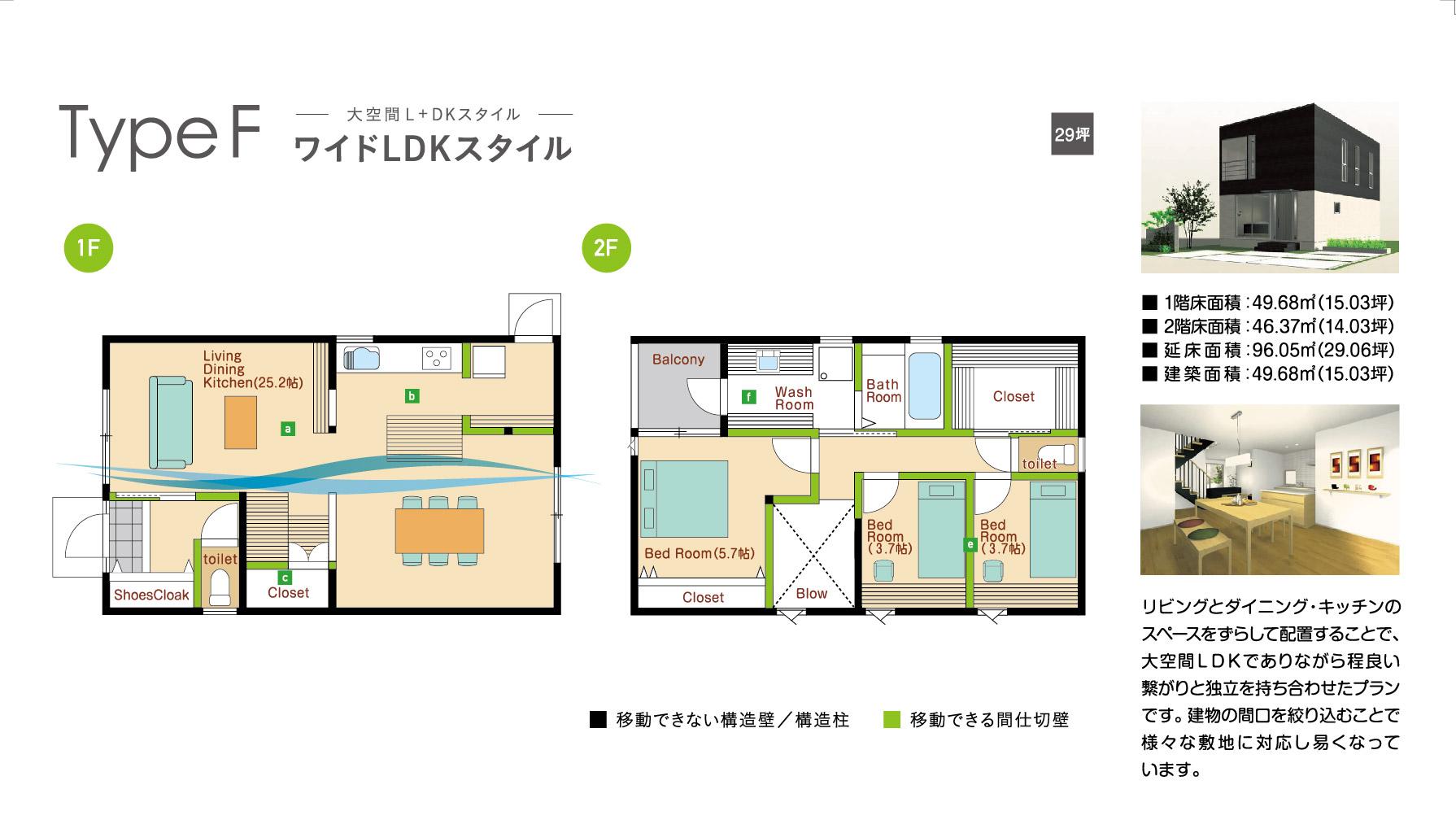 1120_onescubo_plan-07.jpg