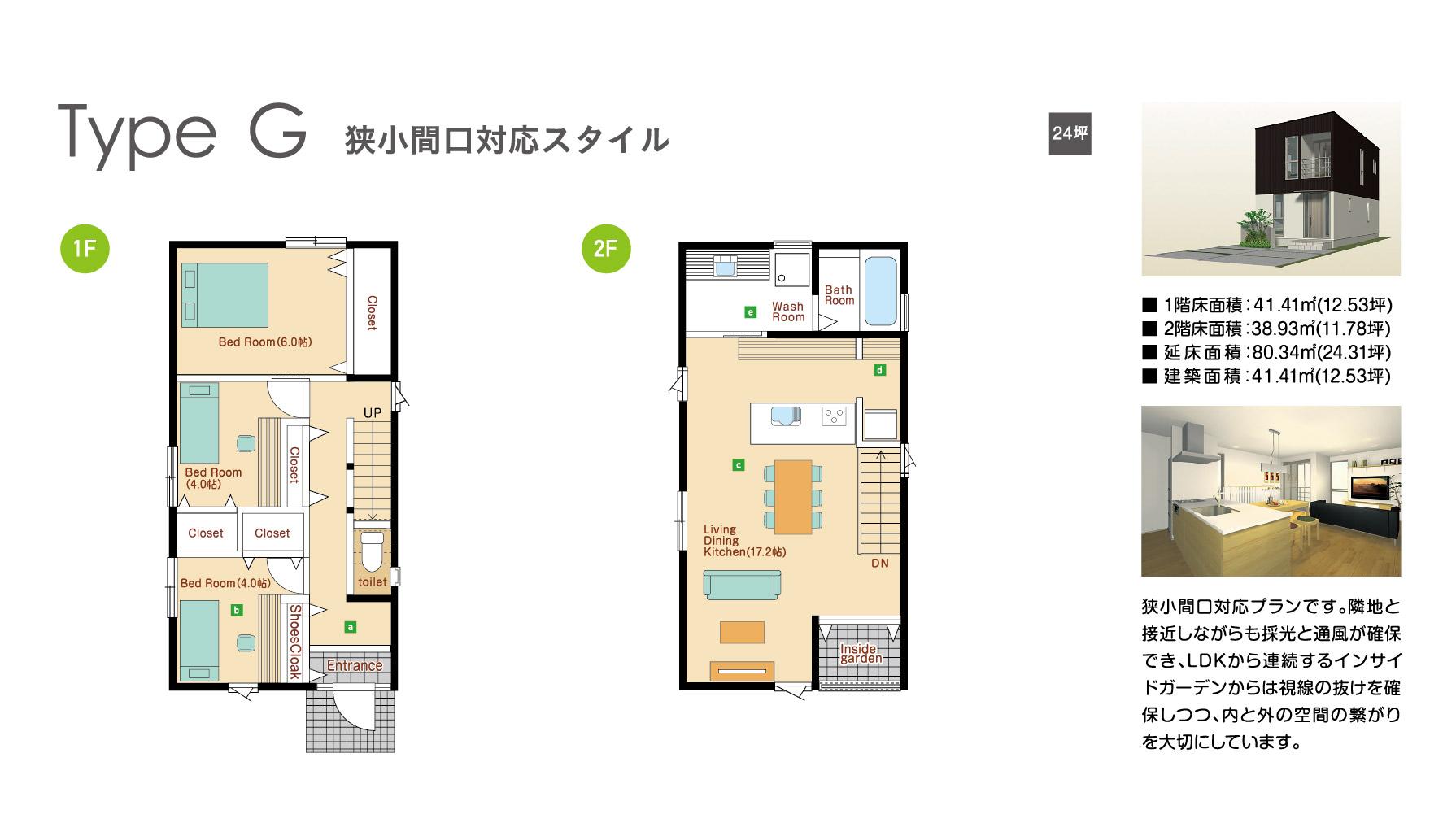 1120_onescubo_plan-08.jpg
