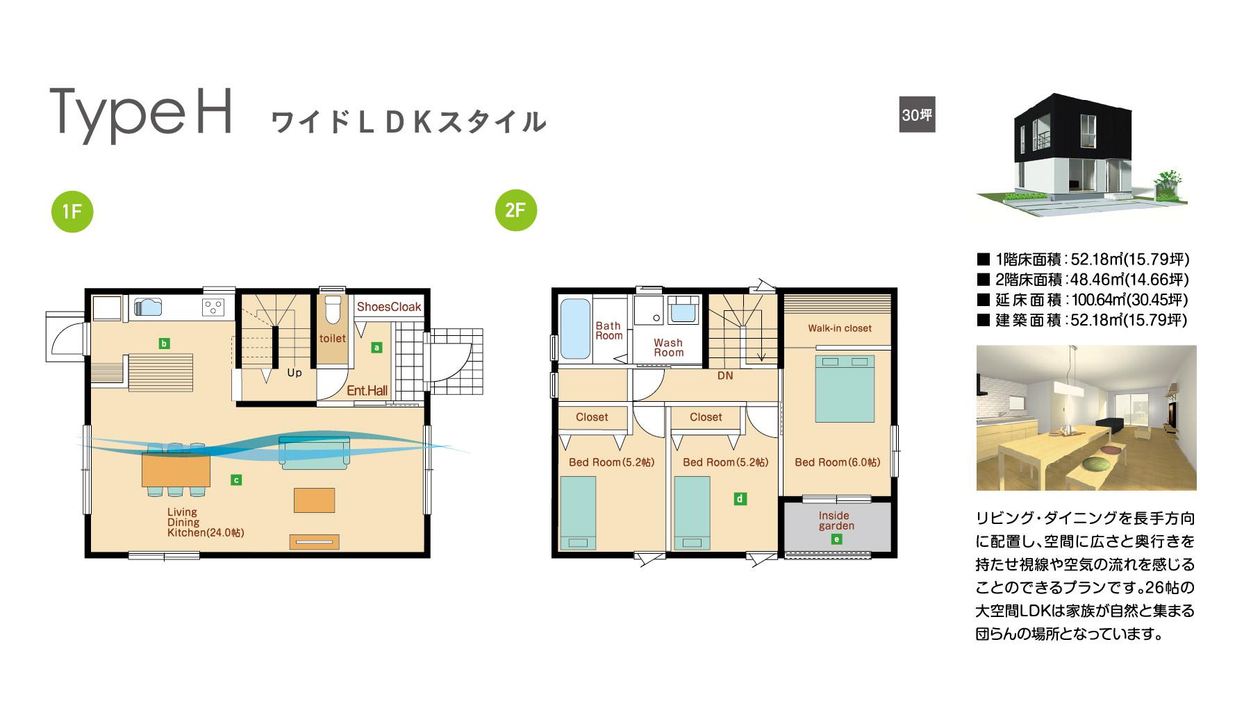 1120_onescubo_plan-09.jpg
