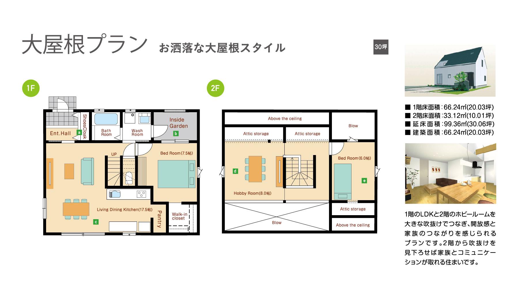 1120_onescubo_plan-10.jpg