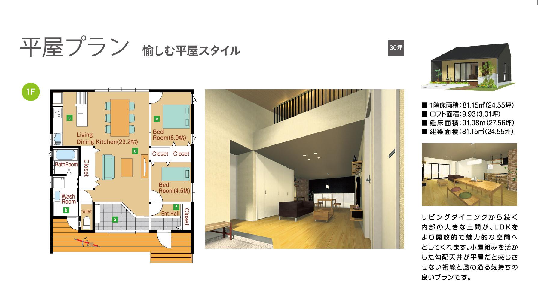 1120_onescubo_plan-11.jpg