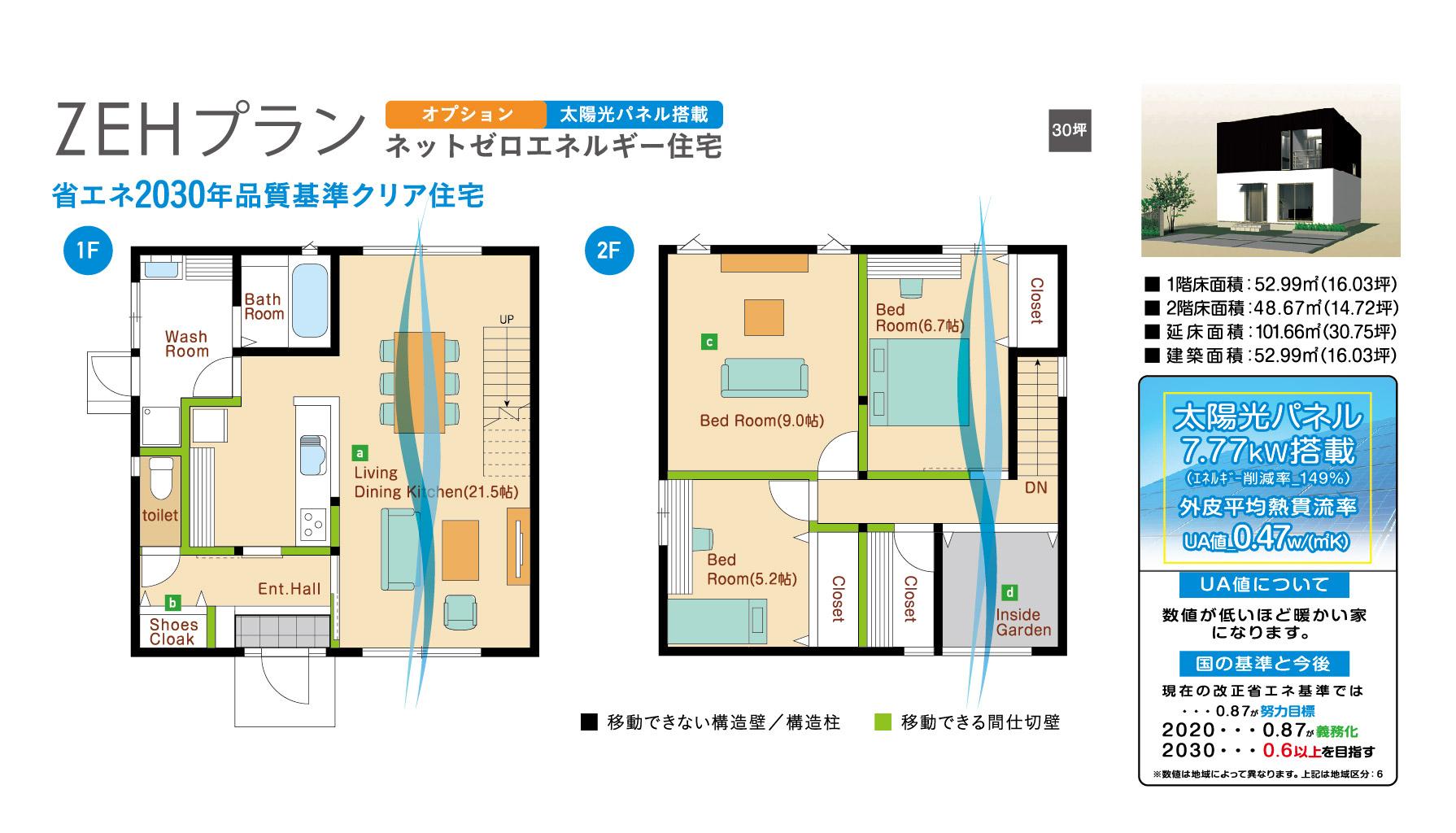 1120_onescubo_plan-12.jpg